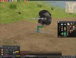Mabinogi_2011_04_09_004_2