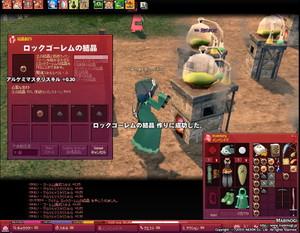 Mabinogi_2011_04_09_009_2